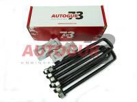 Комплект для Лифта подвески УАЗ 452 Буханка (40 мм) Алюминий Autogur73