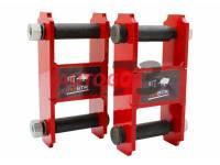 Серьги рессоры удлиненные, лифт 30 мм (к-т 2 шт) redBTR