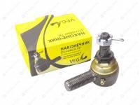Наконечник рулевой тяги правый VEGA (469-3414056-01)